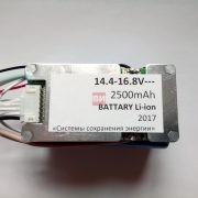 li-ion 18650 14.4-16.8V