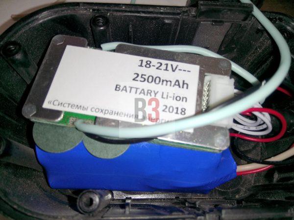 18V-21V