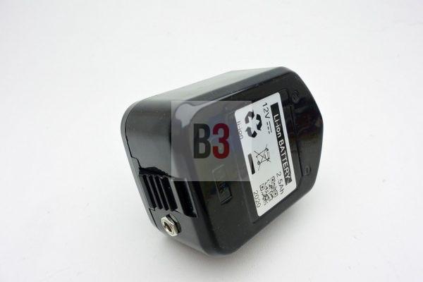 Аккумуляторная батарея 12В 2,5А*ч для шуруповерта HITACHI Li-ion.