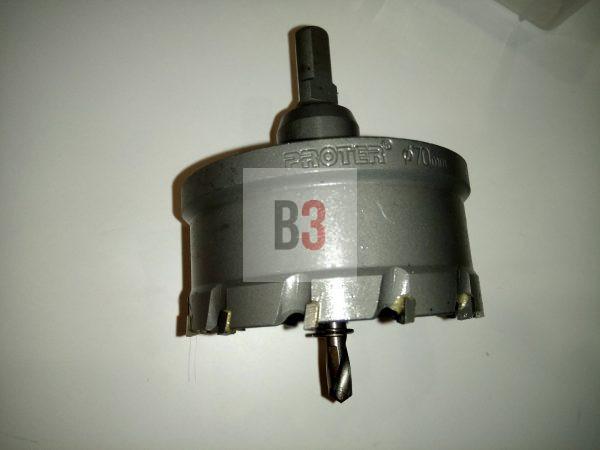 68-70мм