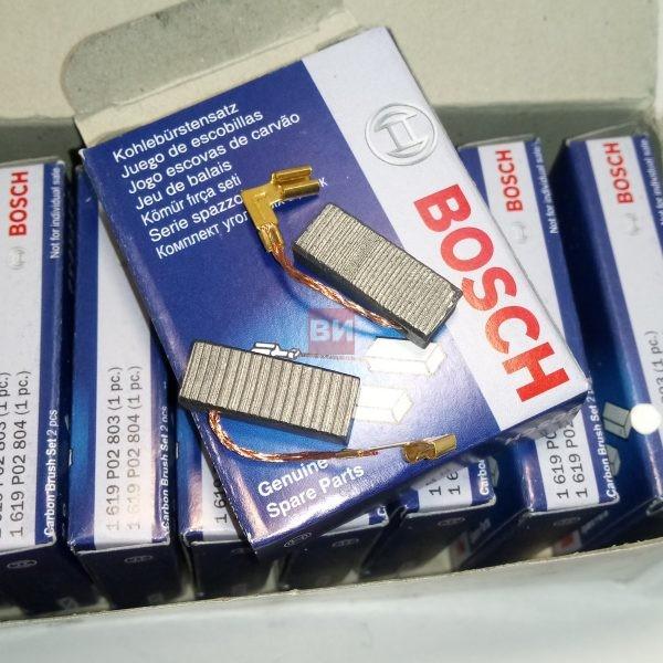 Щетки графитовые Bosch GBH 2-26 DRE,DFR,RE,E