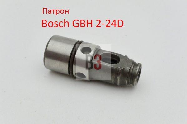 Bosch GBH 2-24D