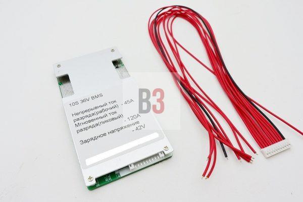BMS 10S 42V 45А