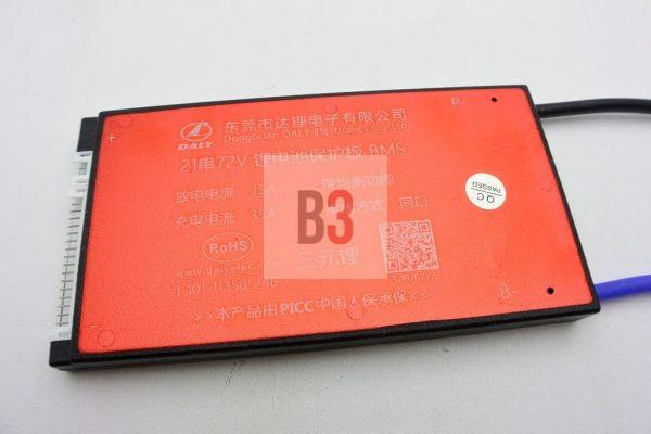 BMS 21S 72V 35А