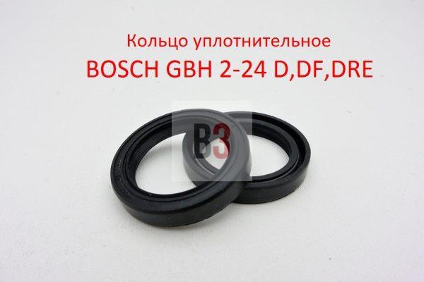 Bosch GBH 2-24D, DF