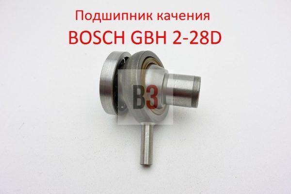 Bosch GBH 2-28D