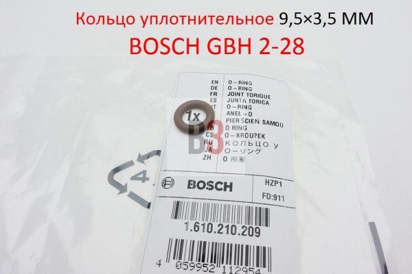 Bosch GBH 2-28 - 1610210209
