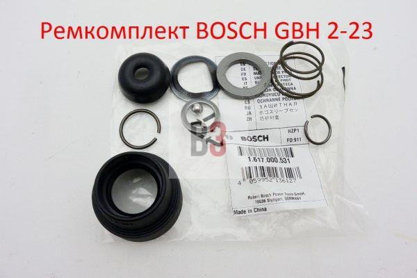 Bosch GBH 2-23