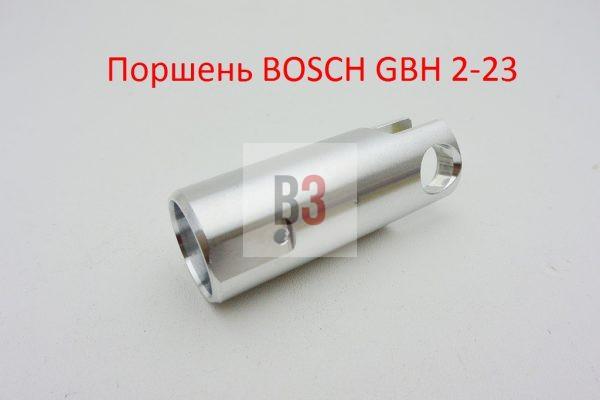Bosch GBH 2-23 RE, REA. 1618700075