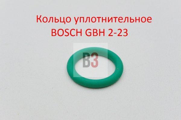 Bosch GBH 2-23 RE