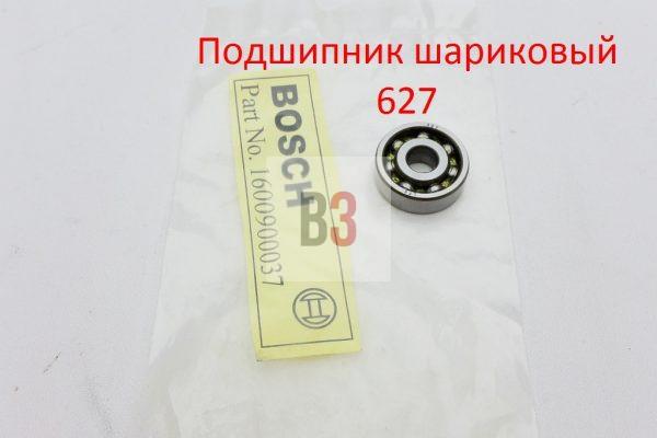 627 Bosch GBH