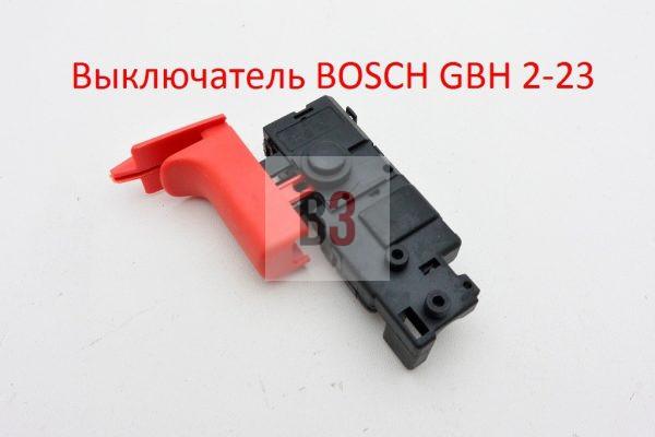 Bosch GBH 2-23 RE, REA
